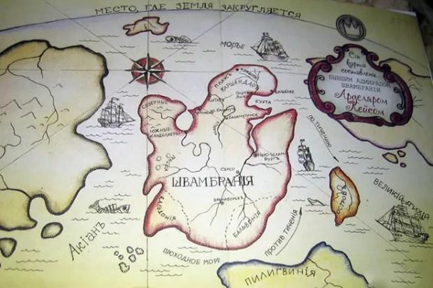 Карта из книги Льва Кассиля «Кондуит и Швамбрания»
