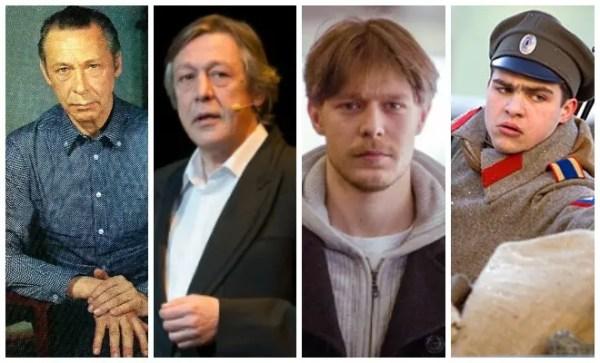 Династия актеров: фото, российские, советские, Ильины - 24СМИ