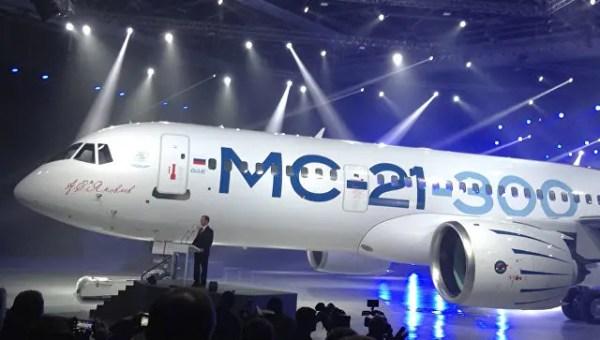 """Самолёт """"Иркут"""" МС-21 - фото, характеристики, подробности ..."""