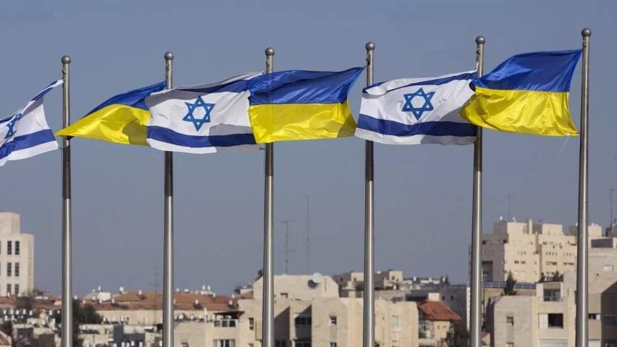 Израиль признал Украину безопасной: потрясающая причина ...