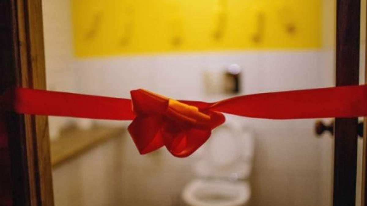 В Херсоне торжественно открыли туалет: фото - 24 Канал