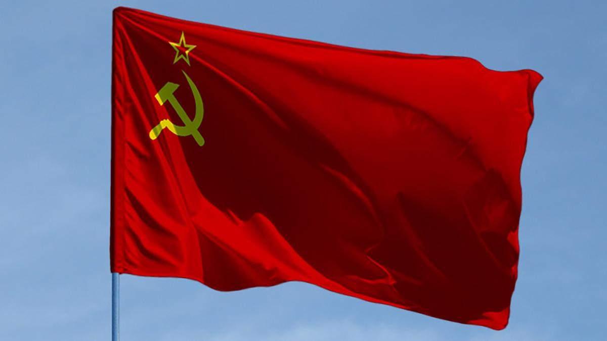 Флаг СССР вывесили над зданием муниципалитета в Швеции ...