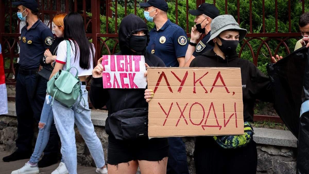 Под Посольством Беларуси в Киеве протесты: есть ...