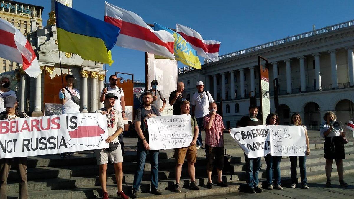 Под посольствами Беларуси в России и Украине собираются ...