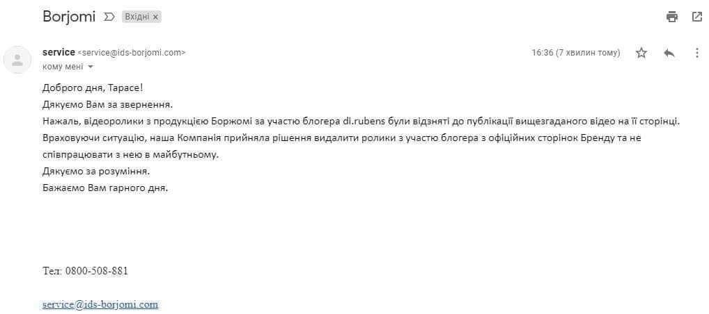 Блогера Онацкая: от сотрудничества с ней отказались ...