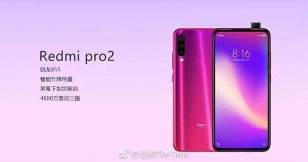 Картинки по запросу Xiaomi Redmi Pro 2 фото