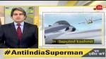 DC Comics की फिल्म में कश्मीर को बताया 'विवादित', #AntiIndiaSuperman को सबक सिखाएंगे भारतीय