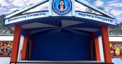 স্বামী সিদ্ধানন্দ মুক্ত মঞ্চের উদ্বোধন হলো নিগমনগর নিগমানন্দ সারস্বত বিদ্যালয়ে