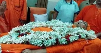 প্রয়াত রামকৃষ্ণ মঠ ও মিশনের প্রবীণ সন্ন্যাসী স্বামী বাগীশানন্দ