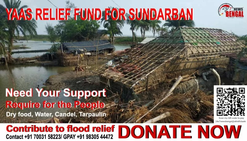 Contribute to Yass flood relief