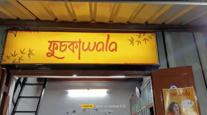 ফুচকা wala