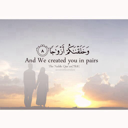 Let us see how islam valued woman and protected her from being a commodity that could be sold and bought, let us see how prophet muhammad was a women rights hero in the arabian peninsula. Islamic Love Quote For Wife Gambar Islami