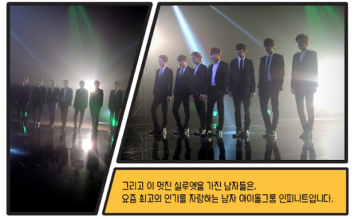 Dynamic Duo's BAAAM MV BTS with INFINITE
