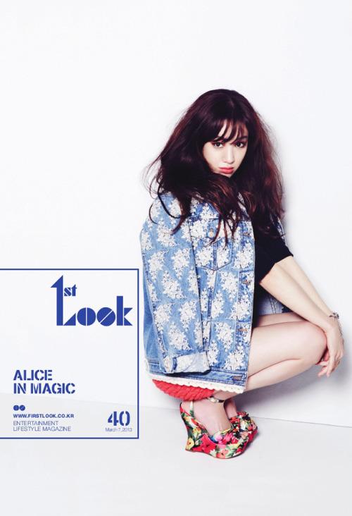 kmagazinelovers:</p> <p>Jeong Ryeo Won - 1st Look Magazine Vol.40