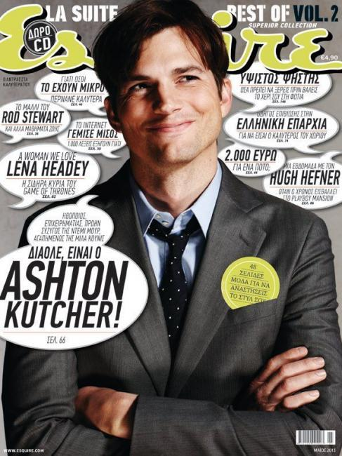 Ashton Kutcher is on the cover of May's Esquire Greece issue.