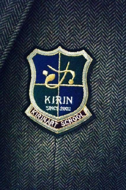 [Dream High] Kirin Arts High School Uniform in Dream High, Taec, Wooyoung, and Suzy attend the fictional Kirin Arts High School and this will be the uniform (:
