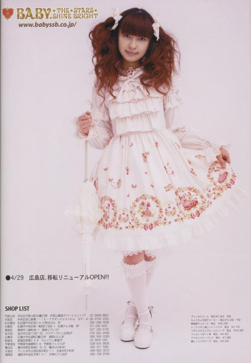 tumblr leiichsQzc1qa20ryo1 500 Lolita Fashion
