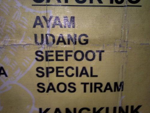 Seefoot - dari Kartika kartikasaraswati-blacktulip.blogspot.com Seefoot? Liat kaki maksudnya?