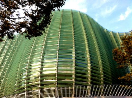 National Art Center Of Tokyo