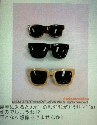 SHINee Japan mobile site update Cutie glasses 111125  When we enter the members waiting room we can see the sunglasses placed there! (0^^0) Whose will it be!? Can't imagine!   credit:sment emi japan source :minoutshine chinese translation:海天月夜 english translation : forever_shinee  SHINee Japan mobile site update on 2min at back stage 111125 http://t.co/ubP0uxwq