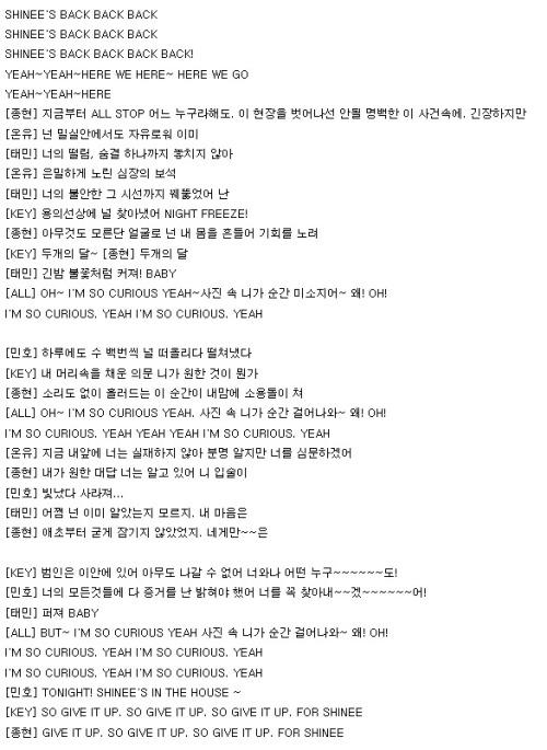 eimanjjong:  SHINee - Sherlock lyrics  SHINee - SHERLOCK MV Teaser http://bit.ly/yLYFfi #SHINeeSHERLOCK SHINee - SHERLOCK MV Teaser Screencaps http://bit.ly/y5QAOs