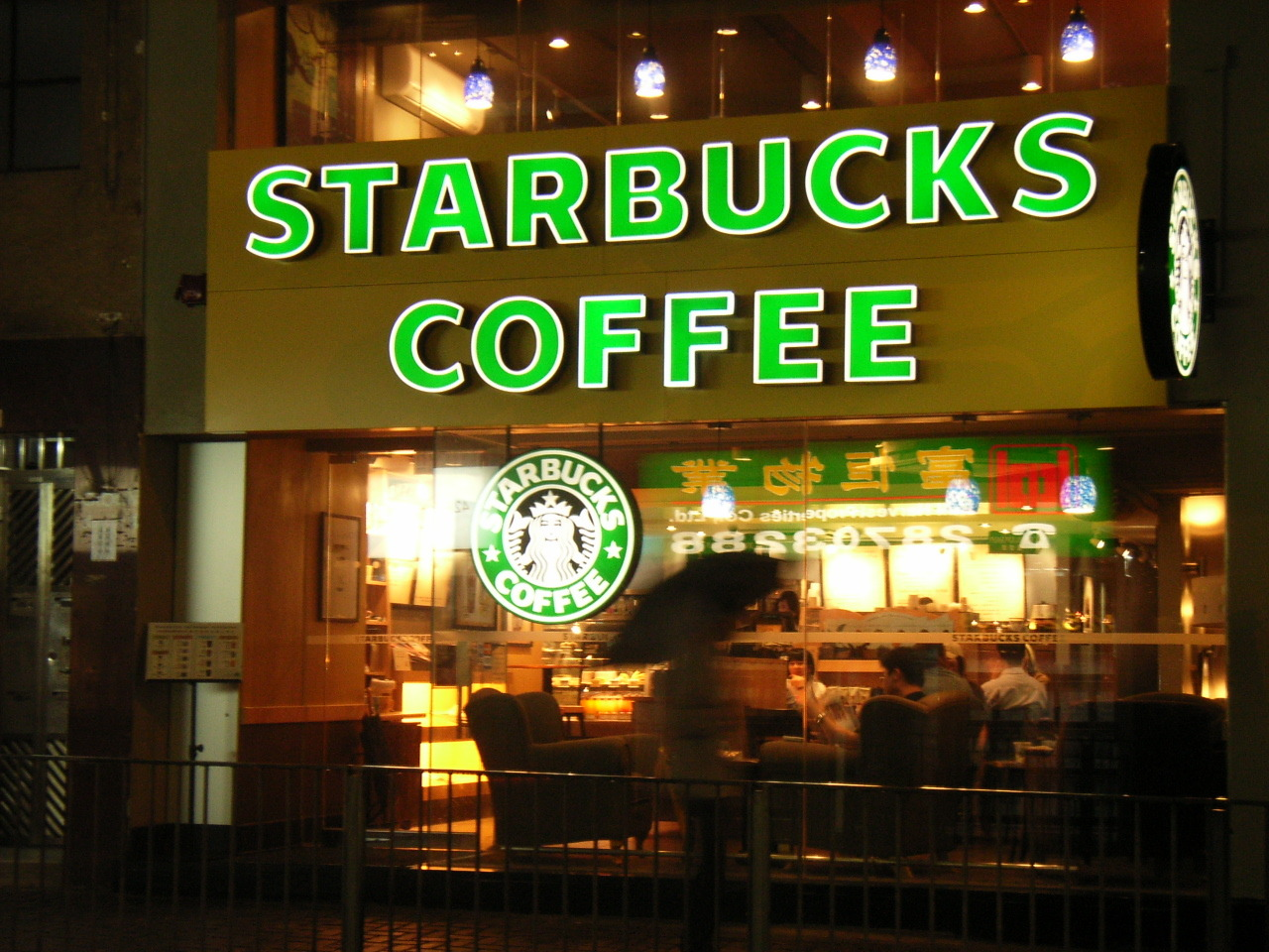 starbucks jobs jobler com job applications online for hourly starbucks application online