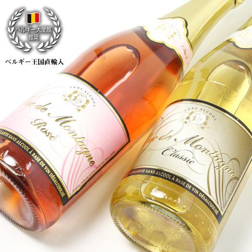 スパークリングワイン(シャンパン)の紅白セット