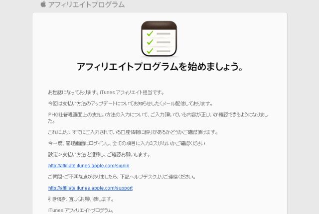 Baidu IME_2014-6-21_7-10-36