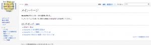 Baidu IME_2015-2-22_23-40-28