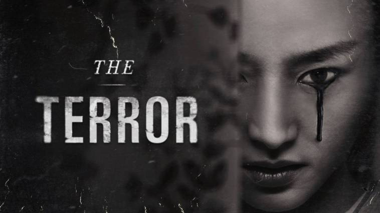 Yuko's face cries a blood tear as iit rests next to 'The Terror' logo