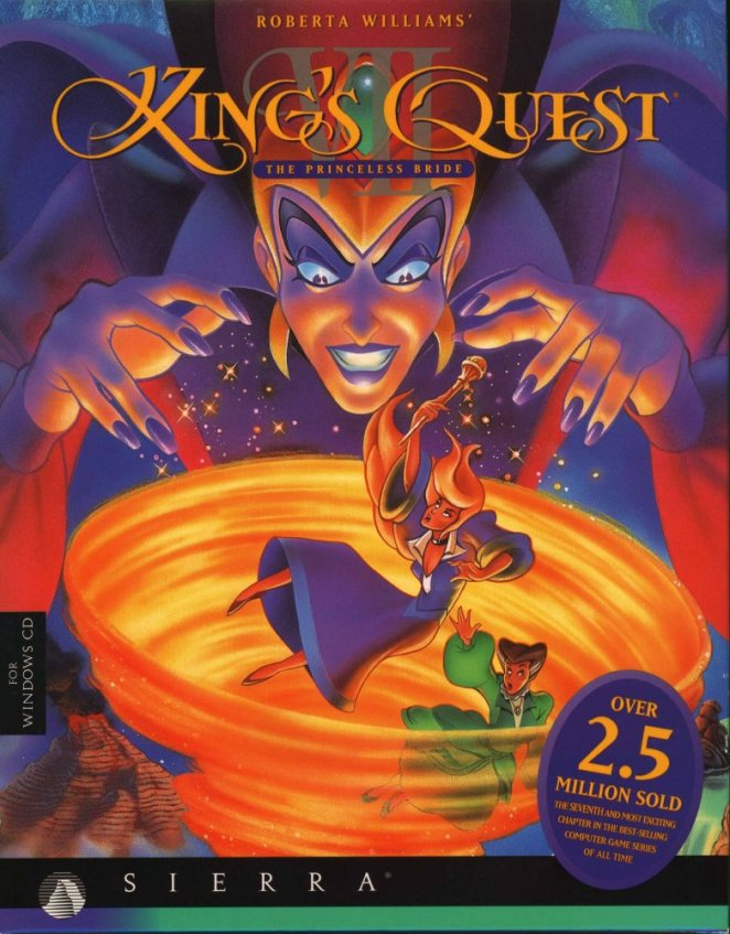 The evil sorceress raises her hand over a vortex which the priness and prince are being sucked into.