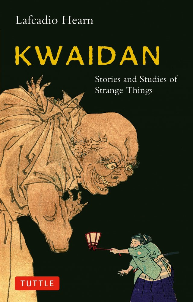 Book cover for Kwaidan, a giant monstrous being towers over a woman