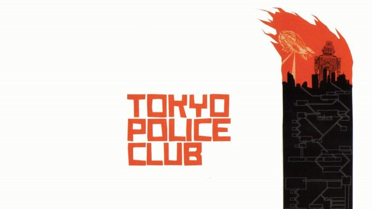 The cover of Tokyo Police Club's debut EP A Lesson in Crime