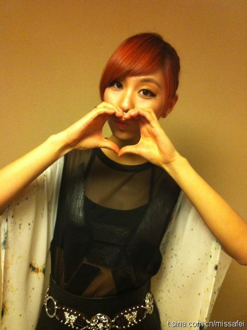 110120 Fei's Weibo  Oh oh!!!我们得了本赏!Say A 谢谢你们