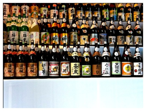 Meji Shrine Bottles