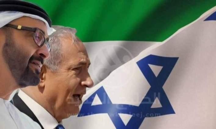 التطبيع :الامارات تجري مناورات عسكرية مع العدو الصهيوني