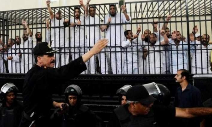 الحكم بإعدام 24 من جماعة الإخوان