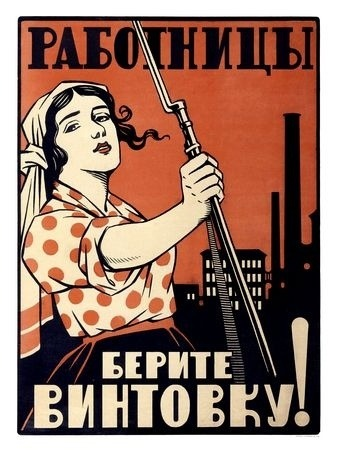 Women Workers, Take Up Your Rifles! (1918) Lev Brodoty