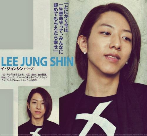 CN Blue - Jungshin @ BITEKI Dec Issue Cr: kawa-lily2More: BITEKI Dec Issue