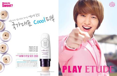 Onew for Etude House - 'sun BB cream'  click image for full size cr; etude house facebook/me2dayre-up: vivz
