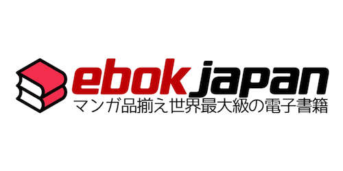 eBookJapanは電子書籍の販売・購読サービスです。マンガの冊数は世界最大級!
