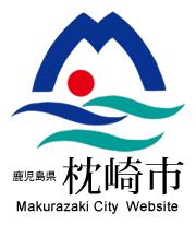 鹿児島県枕崎市は鰹節の生産量が日本一【カツオのぼり】沖縄、鹿児島、高知……全国各地で人気急上昇中?