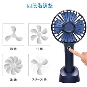 【携帯扇風機が54%OFF】夏本番スタート!いつでもどこでも涼しさを! | 知って得するセール情報006