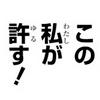 【キン肉マン第312話】話は進まず! 息抜き回で光るジャスティスマンの魅力