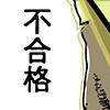 【キン肉マン第321話】肩入れしすぎ?まるで主役扱いのレオパルドン!