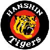 【阪神タイガースが硬式野球クラブチームの新設】狙いは女性ファンの拡大!