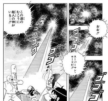 【スーパーマン・ロードが出現】ジェロニモが命をかけたおたけび! 超神のギミックが発覚する!?