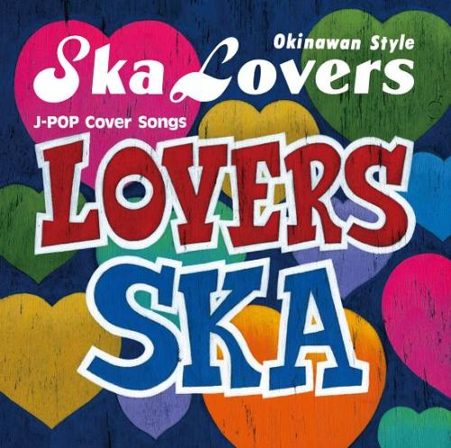 LOVERS SKA~Sing With You~