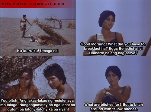 Temptation Island (Joey Gosiengfiao, Regal Films, 1980)