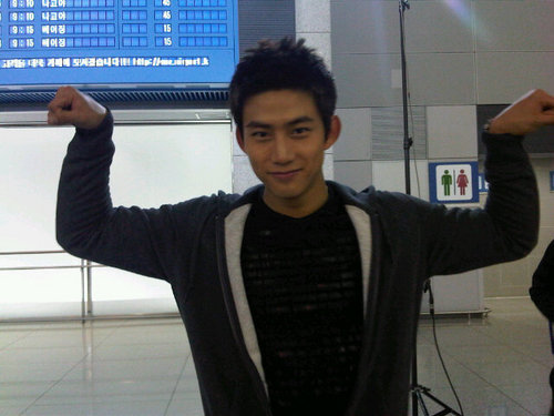 Taecyeon's New Twitter Profile Picture